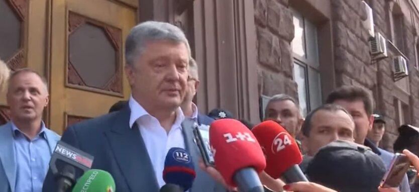 Допрос Порошенко в ГПУ