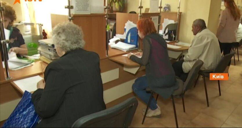 Пенсии в Украине, прибавка к пенсиям женщинам, Минсоцполитки