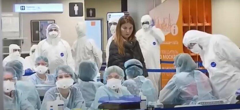 Коронавирус в Крыму,Крым занижает данные по коронавирусу,туристический сезон в Крыму