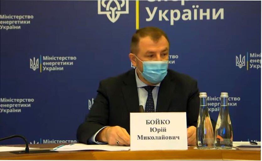 Юрий Бойко, Министерство энергетики Украины, Нафтогаз Украины