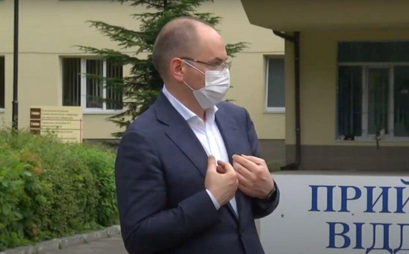 Глава Минздрава Максим Степанов, коронавирус в украине