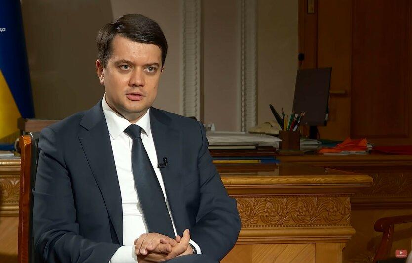 Дмитрий Разумков, Александр Корниенко, отставка Разумкова