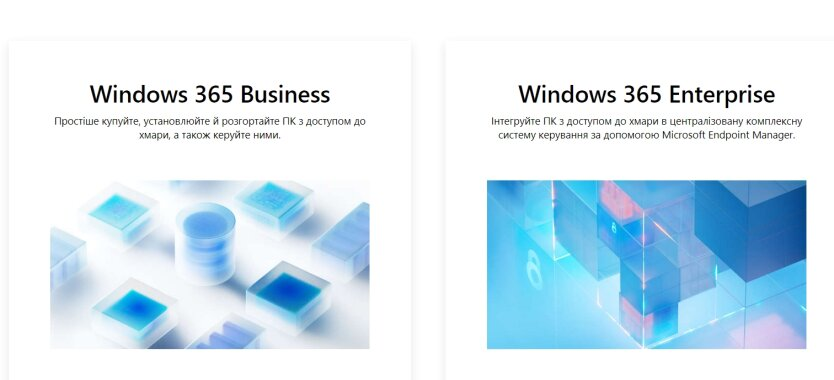 "Microsoft ""перенесла"" Windows в облако"