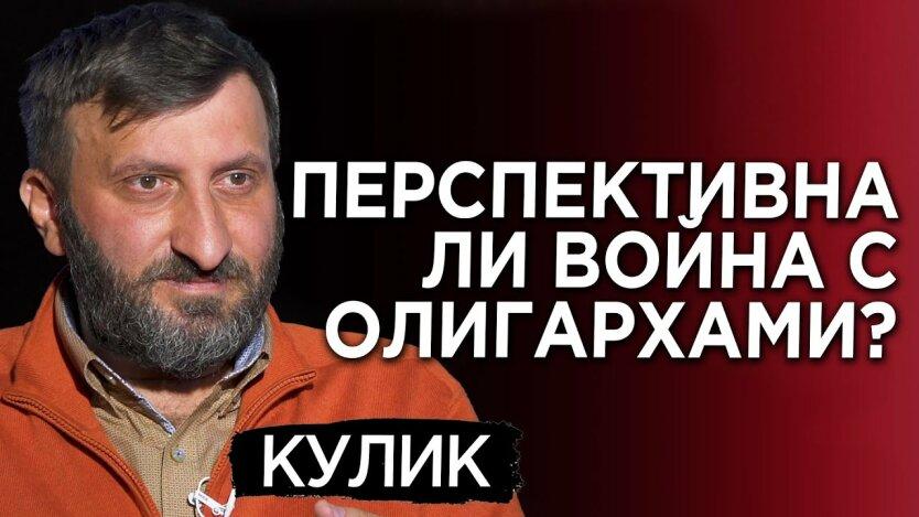 У Зеленского начали войну с Медведчуком, но не знают, что теперь делать