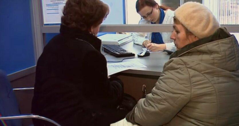 Индексация пенсий,Минимальная пенсия,Пенсии в Украине,Пенсионеры Украины