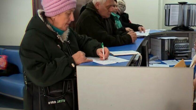 Выплата пенсий в Украине,Украинские пенсионеры,Пенсионный фонд Украины