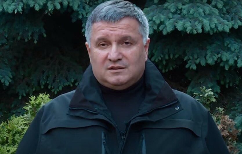 В Слуге народа допустили возможность отставки Авакова