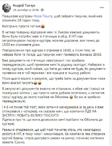 «Агресія з боку РФ відбулася не тільки у вигляді військових дій», – Аваков про кібервійну