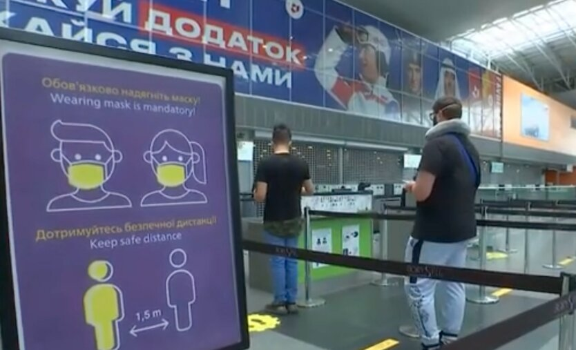 Украинцев могут пустить в ЕС, карантин в Европе, въезд в Европу для украинцев