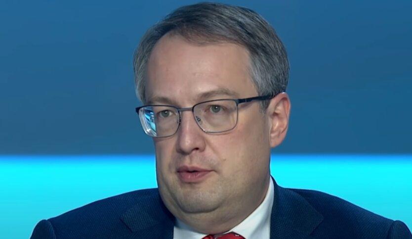 Антон Геращенко, МВД, конфликт
