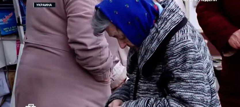 Пенсии в Украине, повышение пенсий, украинцы