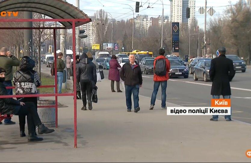 Локдаун в Киеве, продление карантина, Олег Рубан и Виталий Кличко