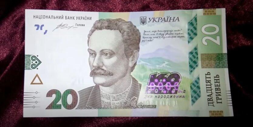 В Украине сравнили, что можно было купить на 20 грн в 1996 году и сейчас