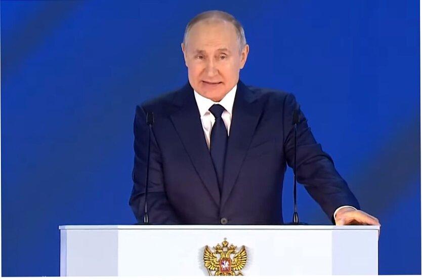 Владимир Путин, Юрий Романенко, Послание Путина Федеральному собранию