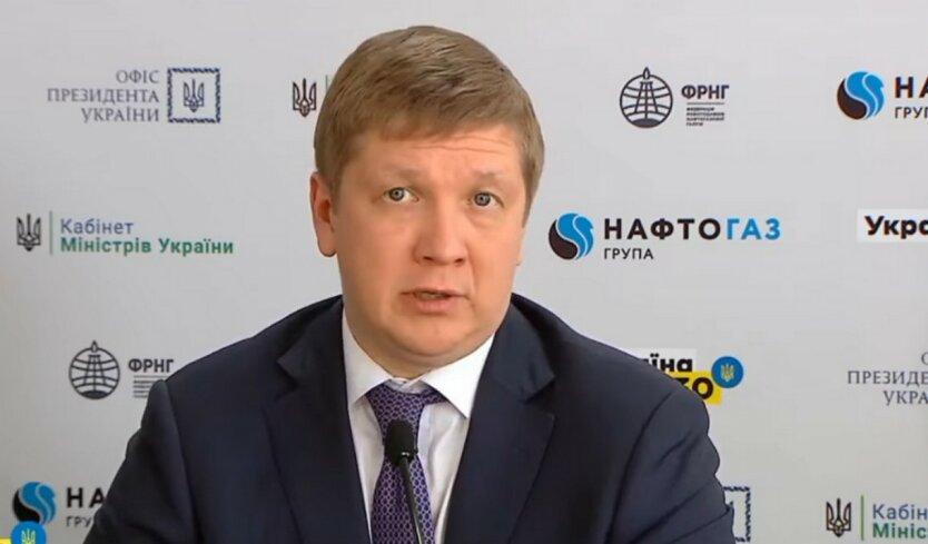 Нафтогаз предложил решение тарифной проблемы и цену газа