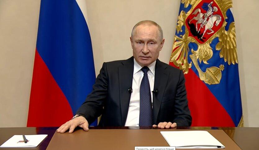 Владимир Путин, Андрей Илларионов, сакральное место