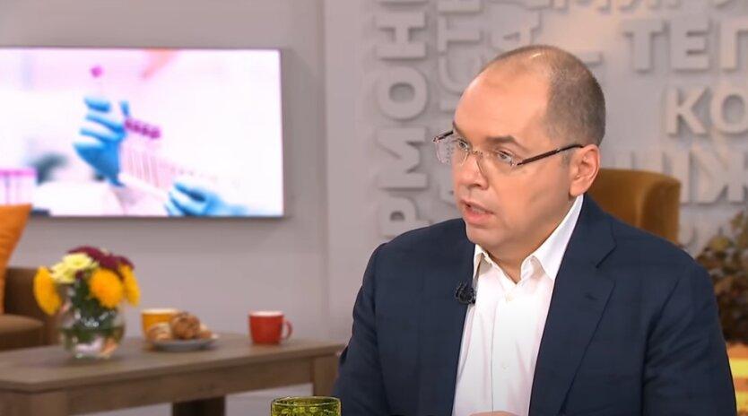 Максим Степанов, карантин, Украина