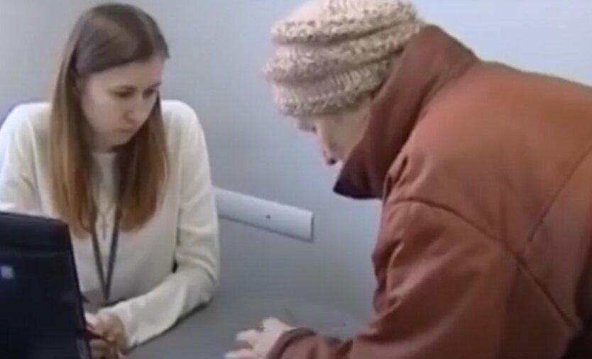 Эксперт объяснил, как решение Рады повлияет на должников по ЖКУ