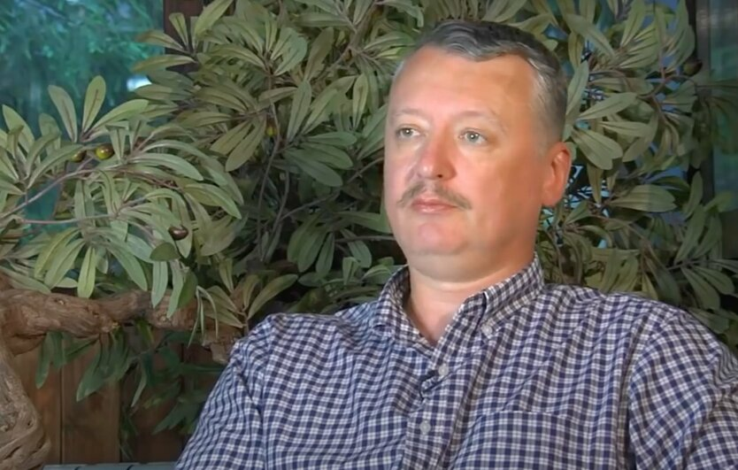 Игорь Стрелков-Гиркин, война на донбассе