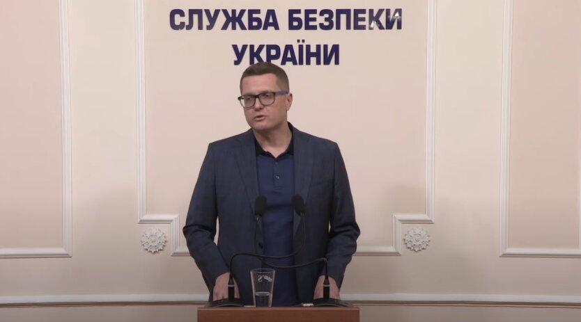 "СБУ, Иван Баканов, ""медаль Баканова"""