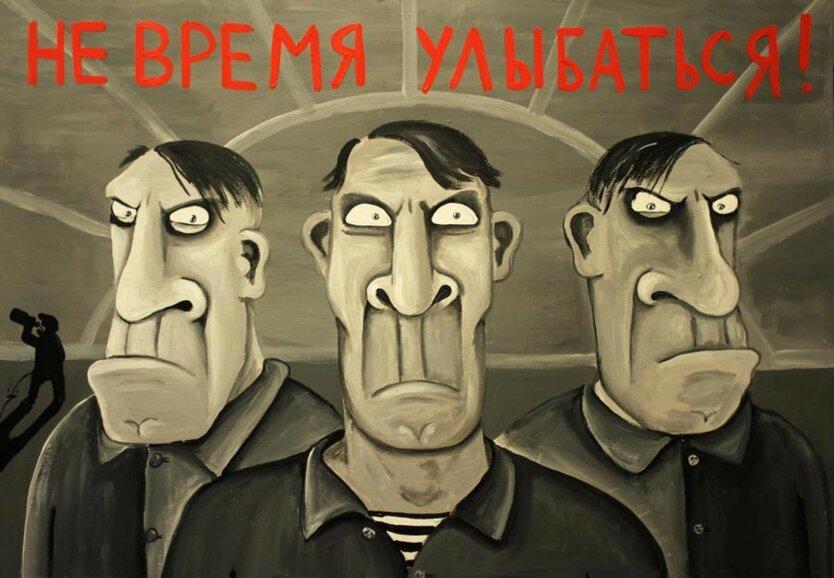 Искусство быть в России счастливым
