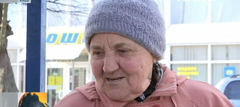 Пенсии в Украине, перерасчет минимальных выплат, Минсоцполитики