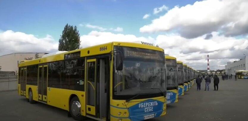 Автобусы Киева