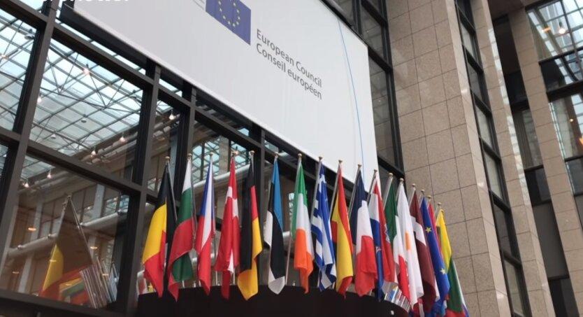 Евросоюз, Украина, кредит от ЕС