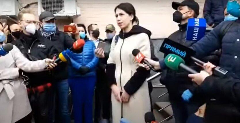 Татьяна Чорновол, Татьяна Черновол