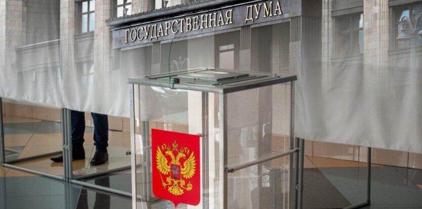 Жителей оккупированных территорий заставляют голосовать на выборах в Госдуму
