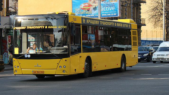 автобус_Киев