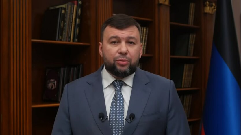 """Главарь """"ДНР"""" Денис Пушилин"""