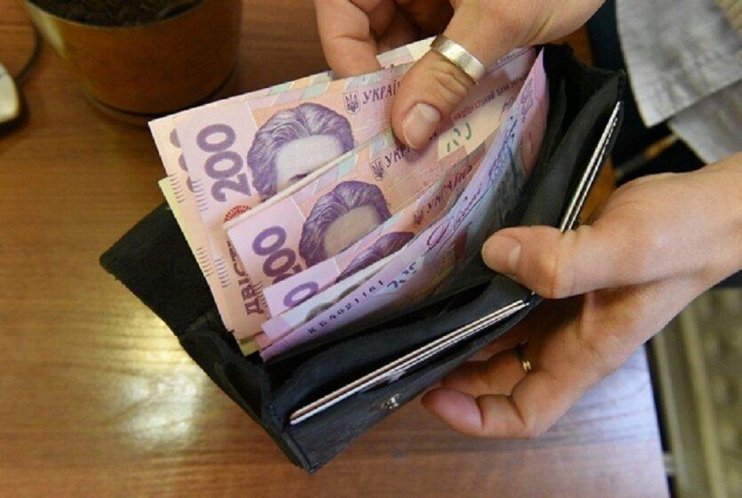 рост зарплат Украина