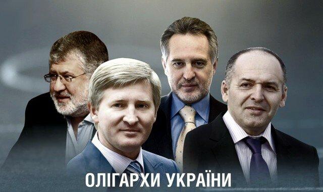 украинские олигархи2