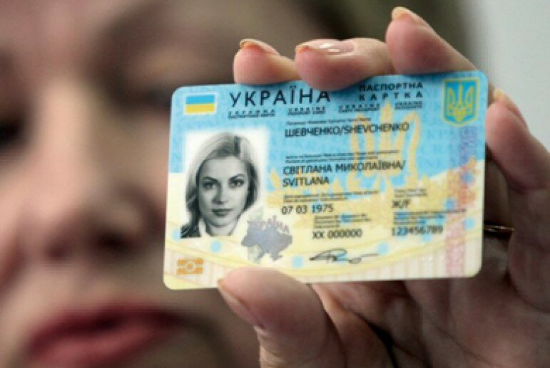 id-карты, ID-паспорт