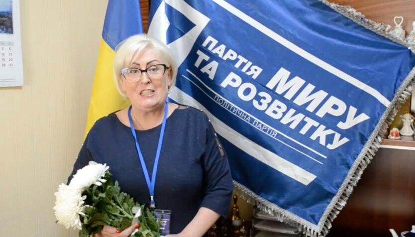 Неля Штепа, славянск, местные выборы в украине