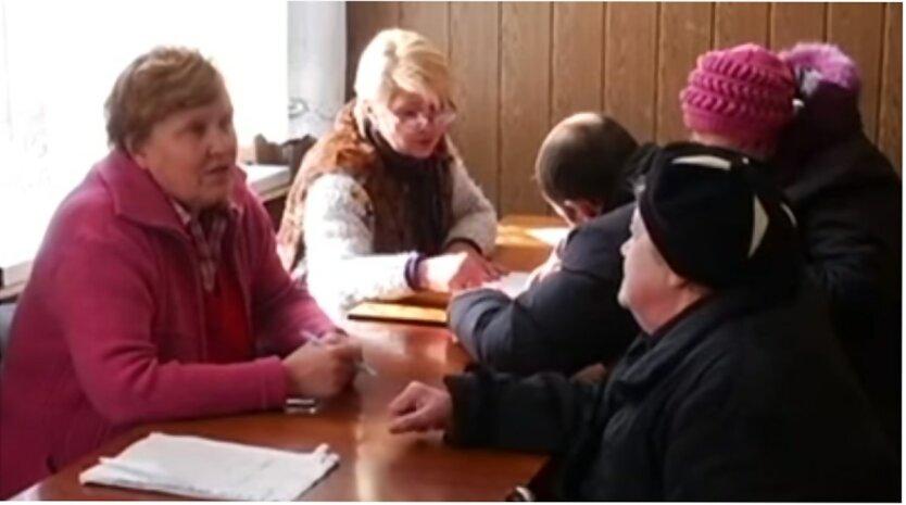 Выплата пенсий в Украине, ПФУ, Выплата пенсий за ноябрь, Пенсионная реформа