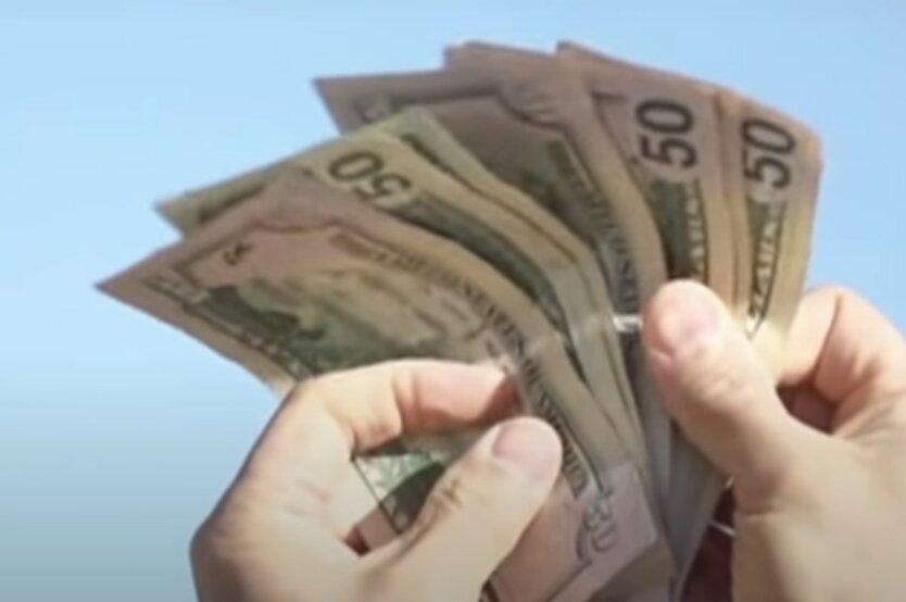 Курс валют в Украине,обмен валют в Украине,Нацбанк,курс валют на среду,курс валют на 1 июля