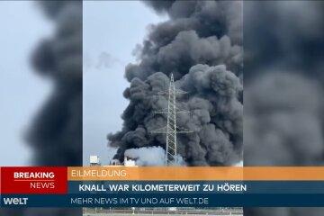 В Германии произошел мощный взрыв возле химзавода Bayer: видео