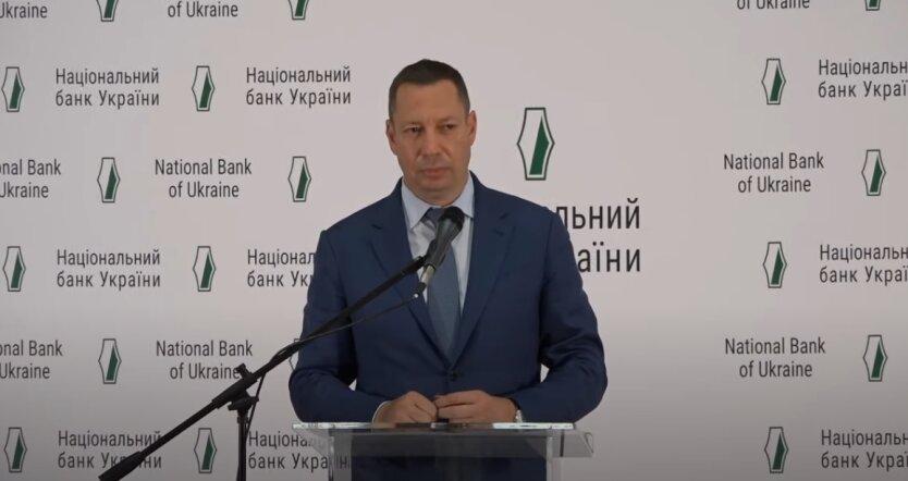 Кирилл Шевченко, Нацбанк, курс