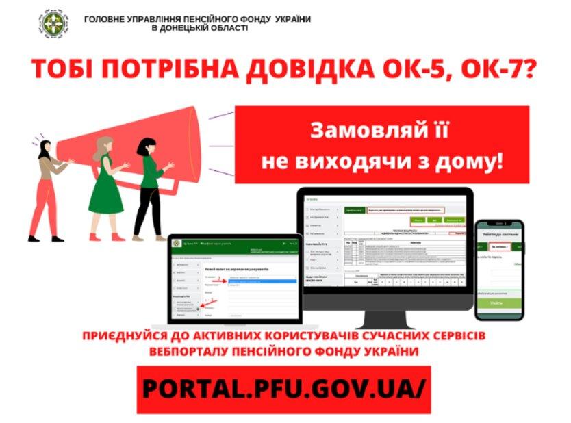 Справка с QR-кодом