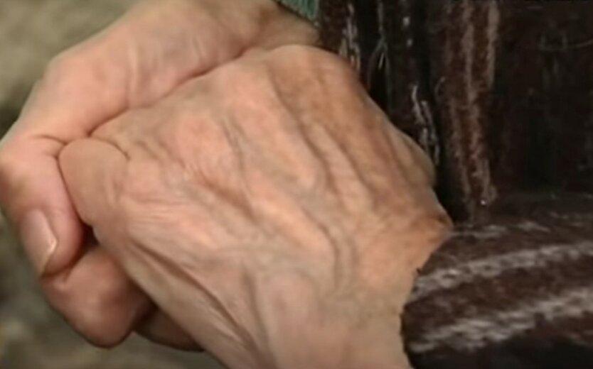 Рада готовит украинцам сюрприз с пенсиями