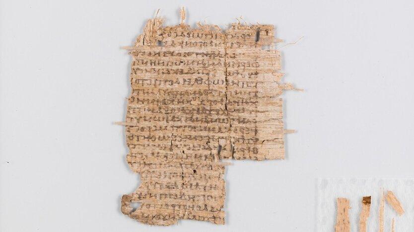 bazelskiy-papirus