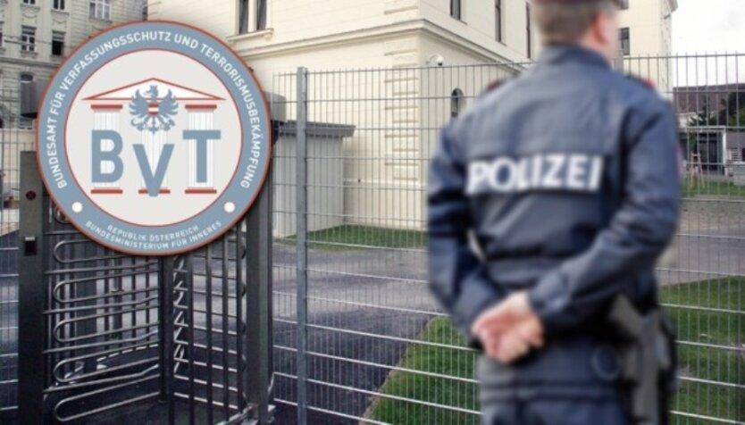 прокуратура Австрии