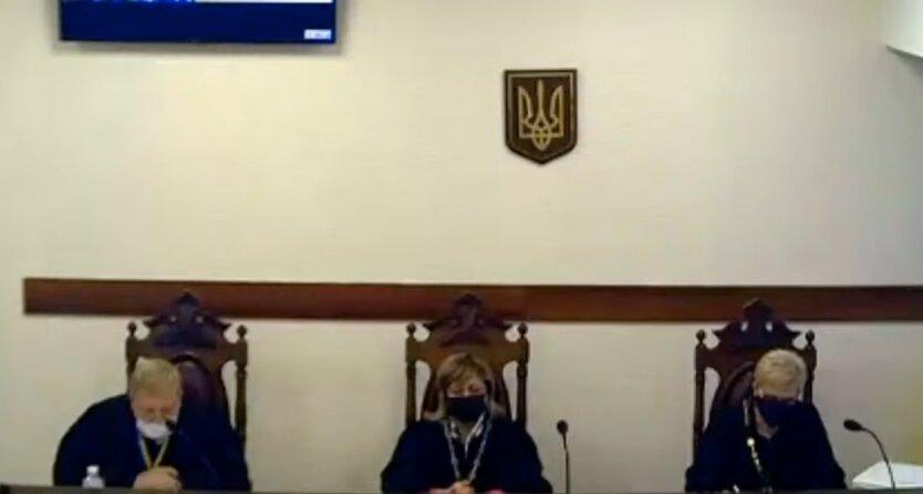 Киевский апелляционный суд, арест януковича