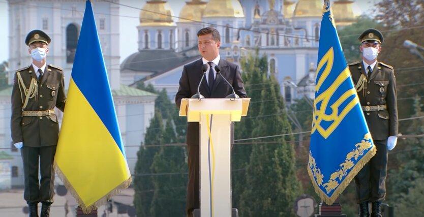 Владимир Зеленский, День Независимости 2020 г.