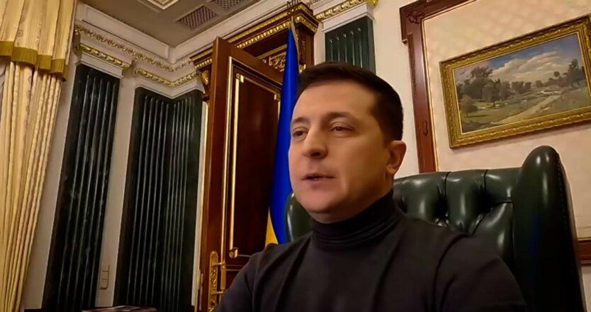 Владимир Зеленский, Офис президента Украины, Война на Донбассе