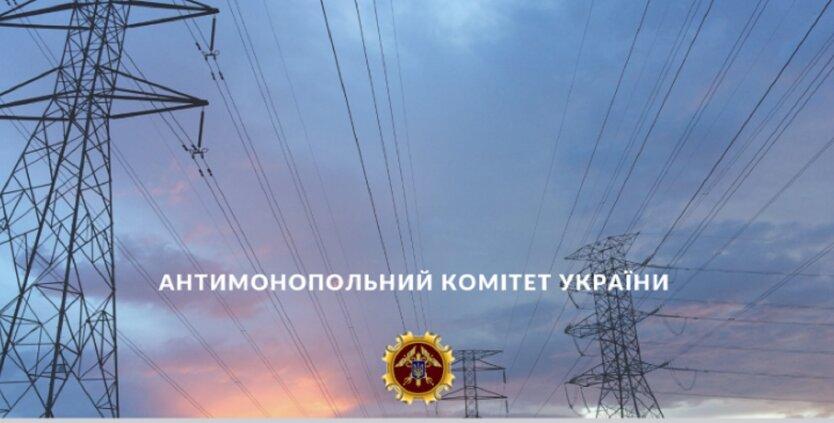 Антимонопольщики оштрафовали энергетическую отрасль