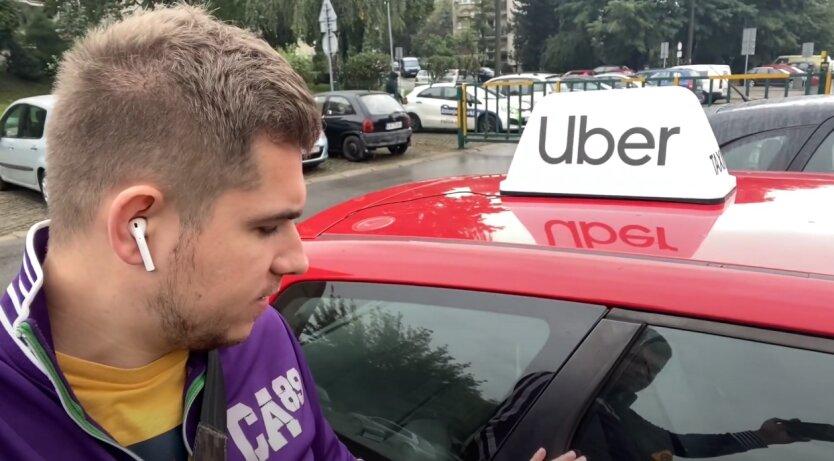Такси Uber, превышение скорости, Антон Геращенко