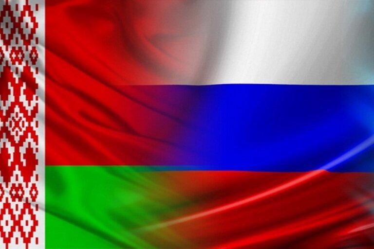 Россия_Беларусь